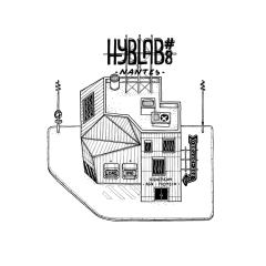 Hyblab Awards : Le voyage et la découverte comme grands gagnants