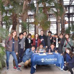 JAPAN'ANTES 2017: Un évènement franco-japonais