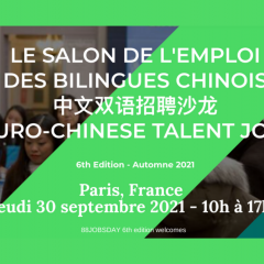 88JOBS DAY 2021, the Franco-Chinese talent fair