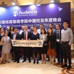 Audencia fait son tour du monde en 8 jours