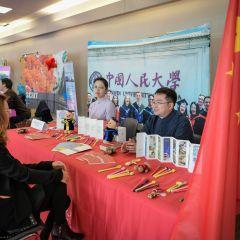 Chine : Audencia est la seule école française à obtenir le prix  « Professional Service Collaboration »