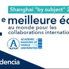 Audencia intègre le classement Shanghai thématique 2020