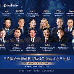 Nouveau DBA en responsabilité sociétale & philanthropie stratégique en Chine