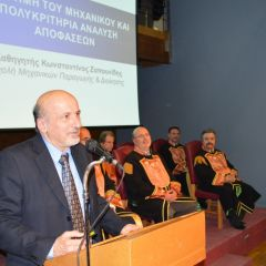 Constantin Zopounidis received the TUC Excellence Award 2016
