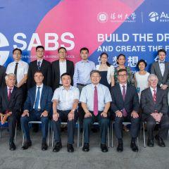 Inauguration Ceremony of Shenzhen Audencia Business School