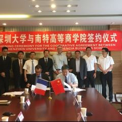 Audencia Business School opens a school in China
